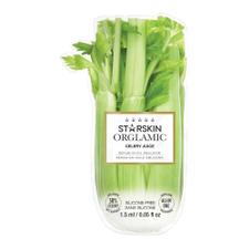Celery Juice Serum In Oil Emulsion (1.5ml)